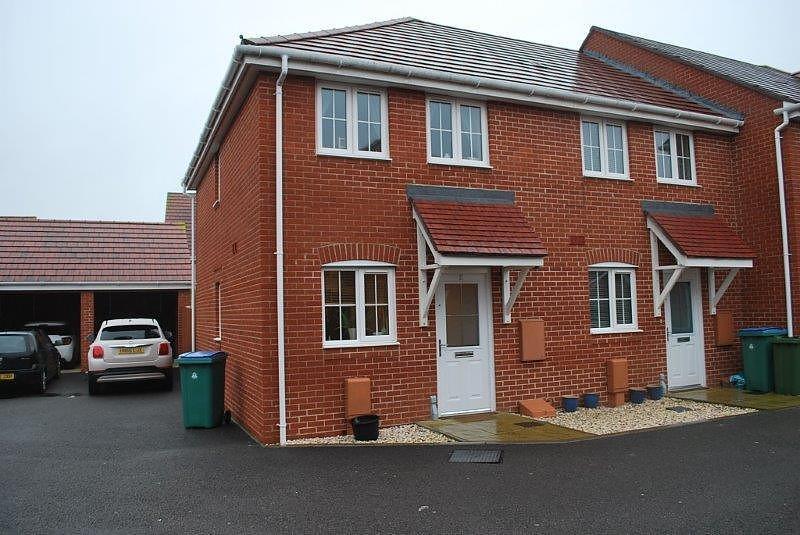 2 Bedrooms End Of Terrace House for sale in Blackberry Copse, Felpham, Bognor Regis, PO22