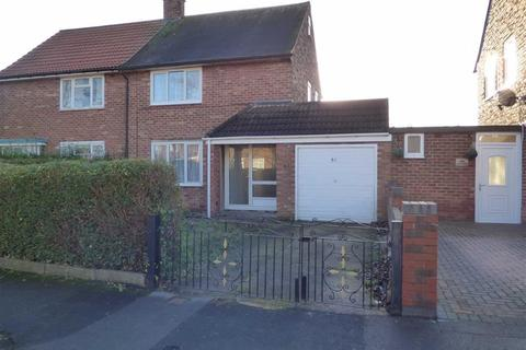 2 bedroom semi-detached house to rent - Anson Road, Hull, East Yorkshire, HU9