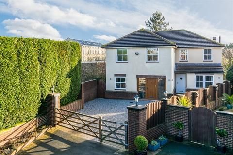 4 bedroom detached house for sale - Coniston, Moor Top, DRIGHLINGTON, West Yorkshire
