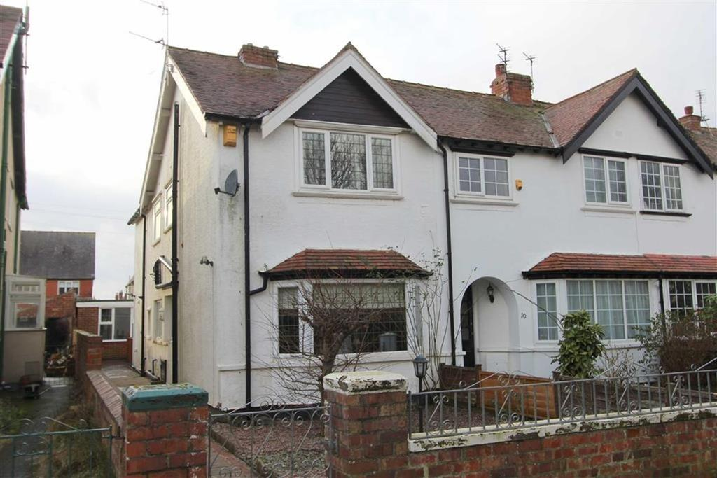 2 Bedrooms End Of Terrace House for sale in Lime Grove, Lytham St Annes, Lancashire