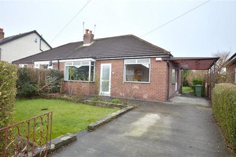 2 bedroom semi-detached bungalow for sale - Fearnville Terrace, Leeds