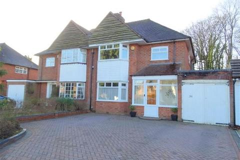 3 bedroom semi-detached house for sale - Highwood Avenue, Solihull, B92 8QY