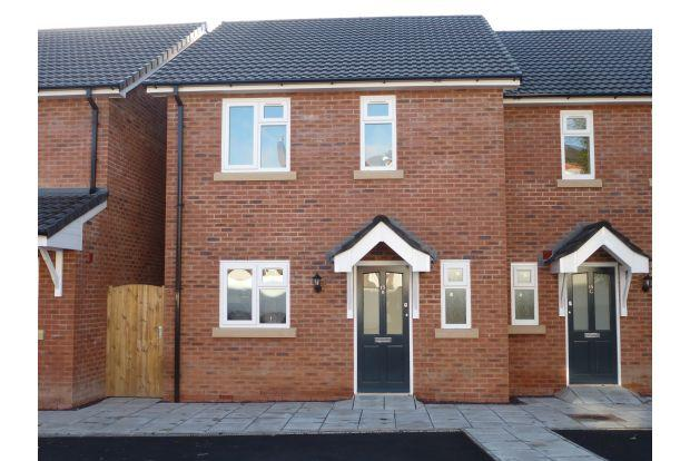 3 Bedrooms House for sale in SANDYMOUNT ROAD, HIGHGATE, WALSALL