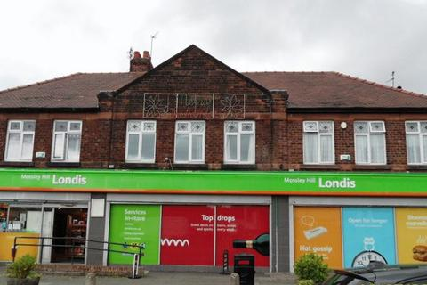 2 bedroom property for sale - Fantastic Investment Opportunity For Sale In Mossley Hill