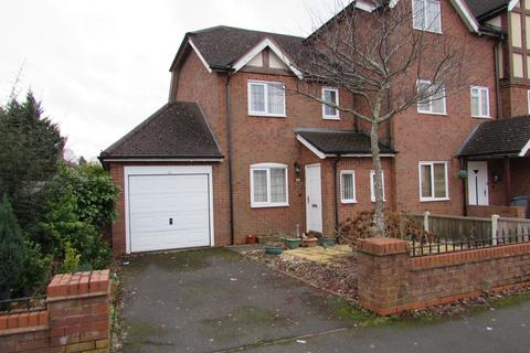 3 bedroom end of terrace house for sale - Westbourne Road, Solihull