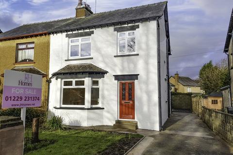 3 bedroom semi-detached house for sale - Lightburn Road, Ulverston. LA12 0BX