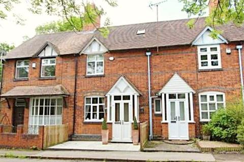 2 bedroom cottage for sale - Darley Green Road, Knowle
