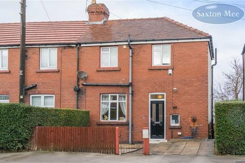 2 bedroom end of terrace house for sale - Loxley View Road, Crookes, Sheffield, S10