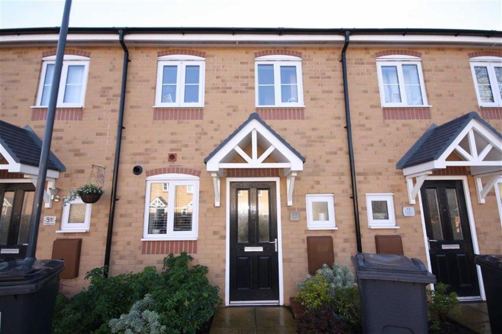 2 Bedrooms Terraced House for sale in Feather Lane, Bermuda Park, Nuneaton