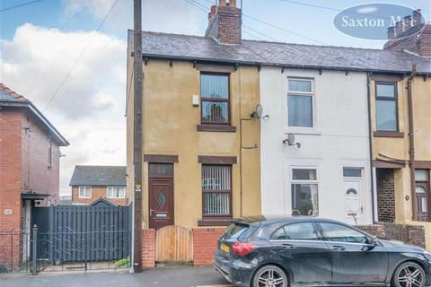 2 bedroom end of terrace house for sale - Carlby Road, Stannington, Sheffield, S6