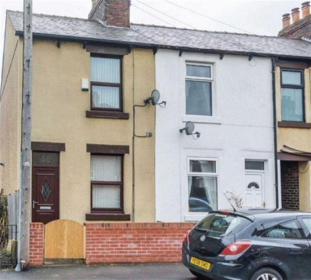 2 Bedrooms End Of Terrace House for sale in Carlby Road, Stannington, Sheffield, S6