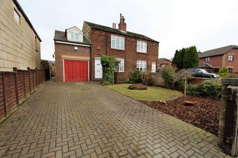 4 bedroom semi-detached house to rent - Old Lane, Birkenshaw
