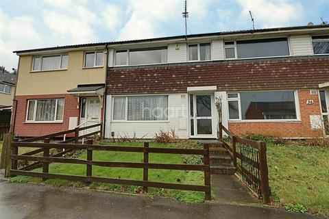 2 bedroom terraced house for sale - Woolsington Close, Strelley
