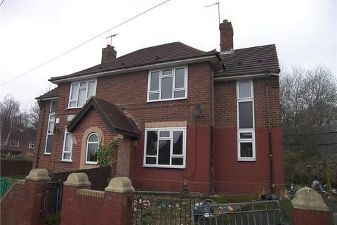3 bedroom semi-detached house for sale - Coldcotes Close, Leeds, West Yorkshire
