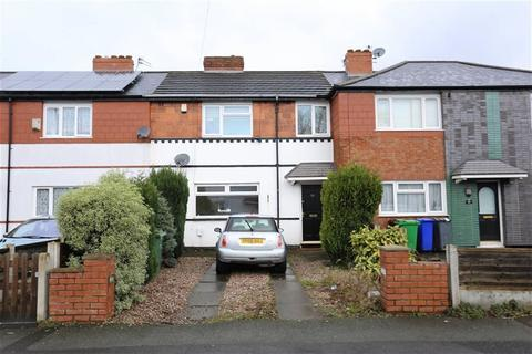 3 bedroom terraced house for sale - Meltham Avenue, West Didsbury, Manchester