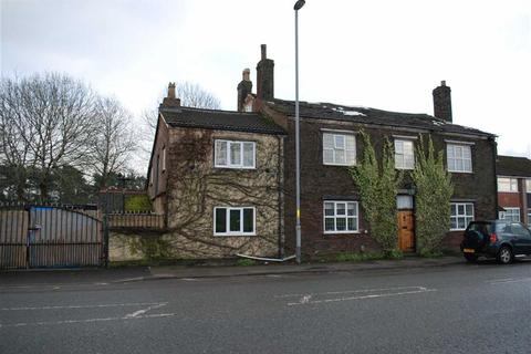 Farm for sale - Rochdale Road, Middleton, Manchester