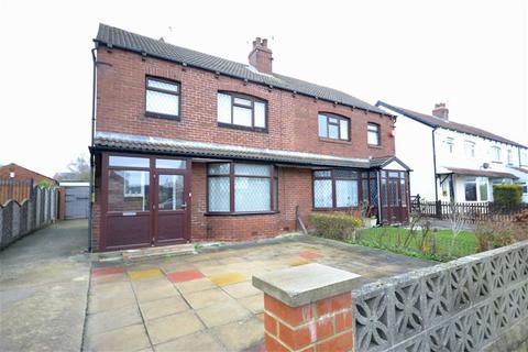 3 bedroom semi-detached house for sale - Oaklea Road, Scholes, Leeds, LS15