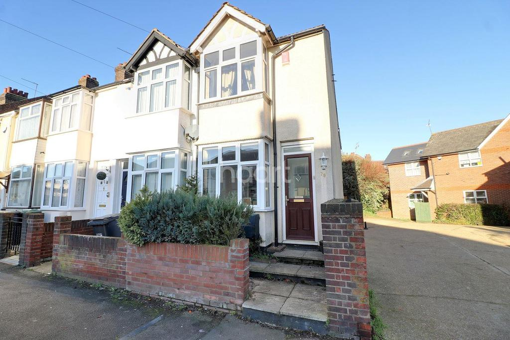 2 Bedrooms End Of Terrace House for sale in Dine In Style In Round Green