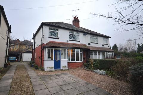3 bedroom semi-detached house for sale - Wykebeck Valley Road, Leeds