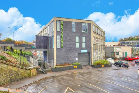 2 bedroom ground floor flat for sale - 5 Centenary Works Apartments, Norton Hammer, S8 0PH