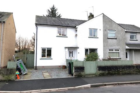 3 bedroom semi-detached house for sale - Watery Lane, Ulverston LA12 9DB