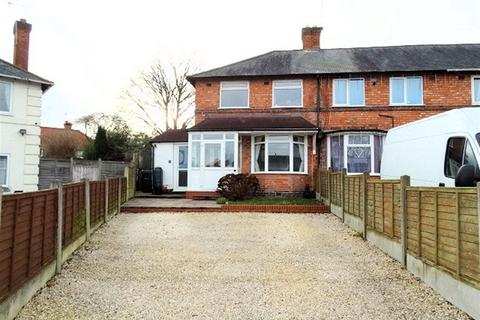 2 bedroom end of terrace house for sale - Ladbroke Grove , Birmingham, West Midlands, B27 7LB