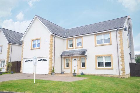 5 bedroom detached house for sale - Holmwood Park, Crossford, South Lanarkshire, ML8 5SZ