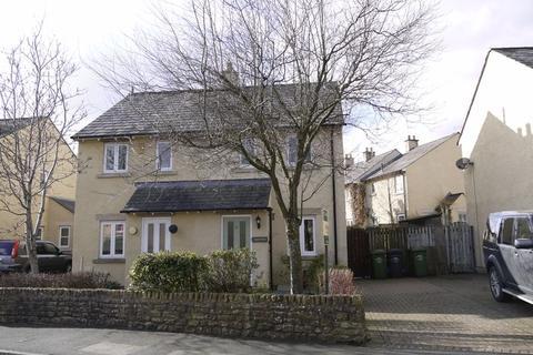 2 bedroom semi-detached house for sale - 21 Woodside Avenue