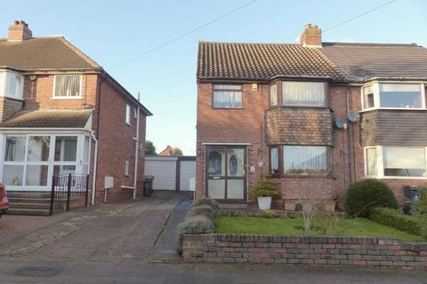 3 bedroom semi-detached house for sale - Gainsborough Crescent, Great Barr