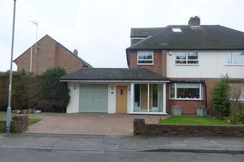 4 bedroom semi-detached house for sale - Sutherland Close, Great Barr