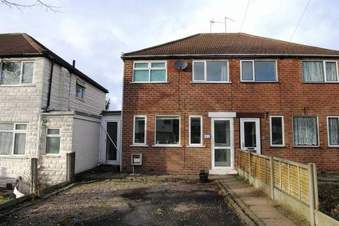 2 bedroom semi-detached house for sale - Tresham Road, Birmingham