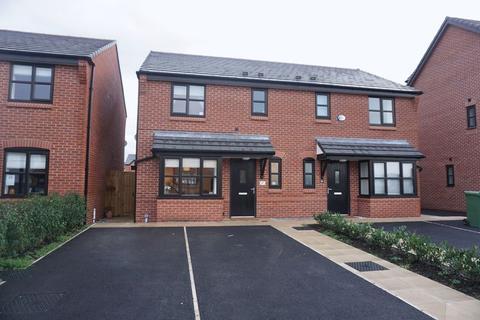 3 bedroom semi-detached house for sale - Merton Crescent, Heaton Moor
