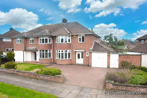 3 bedroom semi-detached house for sale - Merynton Avenue, Cannon Hill, Coventry