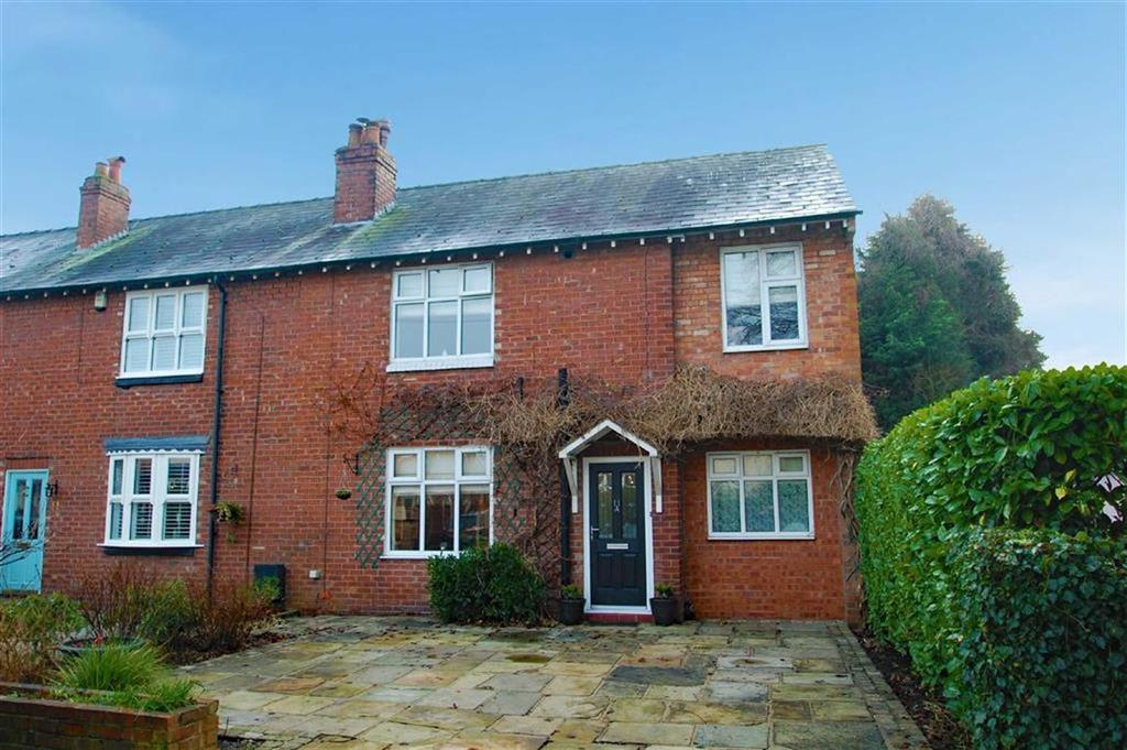 4 Bedrooms End Of Terrace House for sale in Moor Lane, Wilmslow, Cheshire