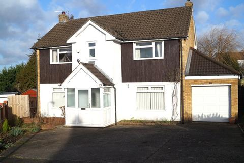4 bedroom detached house for sale - Lomond Crescent, Lakeside, Lakeside, Cardiff CF23