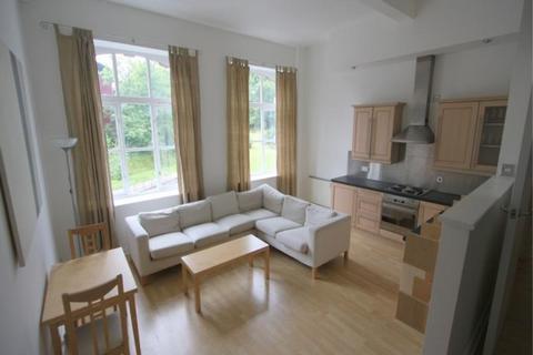 2 bedroom apartment for sale - MERCHANTS HOUSE, 66 NORTH STREET, LEEDS, LS2 7PN
