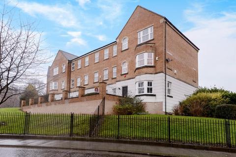 4 bedroom townhouse for sale - MANSION GATE, CHAPEL ALLERTON, LEEDS, LS7 4SX