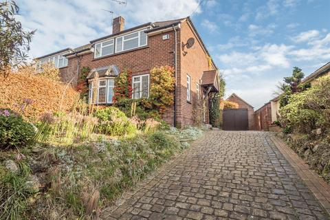 3 bedroom semi-detached house for sale - Roseacre Lane, Bearsted, Maidstone