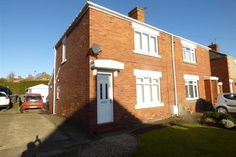 2 bedroom semi-detached house for sale - 67, Dean Road, Ferryhill