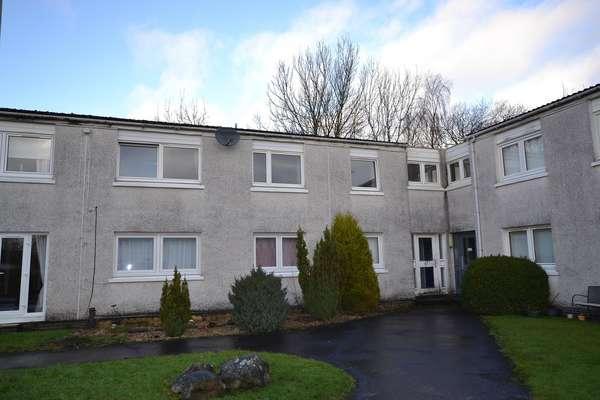 2 Bedrooms Flat for sale in 68 Allander Road, Milngavie, Glasgow, G62 8PN
