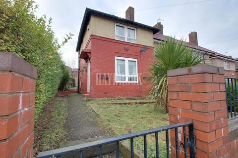 2 bedroom end of terrace house for sale - Framlingham Road, Arbourthorne