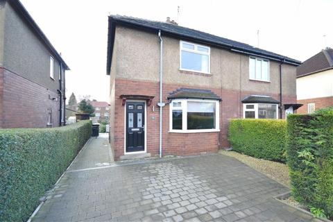 2 bedroom semi-detached house for sale - Summerhill Road, Garforth, Leeds, LS25