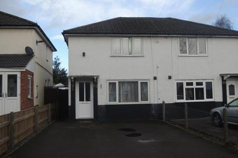 2 bedroom semi-detached house to rent - Tower Road, Four Oaks, Sutton Coldfield B75 5EA