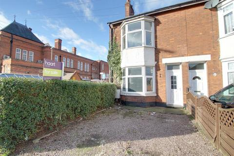 1 bedroom flat for sale - Aylestone Road, Leicester