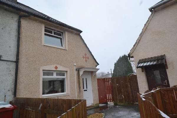 2 Bedrooms End Of Terrace House for sale in 7 Cathkin Place, Cambuslang, Glasgow, G72 7AZ