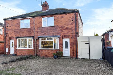 3 bedroom semi-detached house for sale - College Road, Cranwell Village, NG34