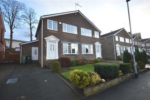3 bedroom semi-detached house for sale - Greenacre Park Rise, Rawdon, Leeds, West Yorkshire