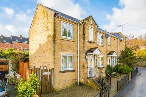 3 bedroom semi-detached house for sale - 19 Deakins Walk, Ranmoor, Sheffield, S10 3GN.
