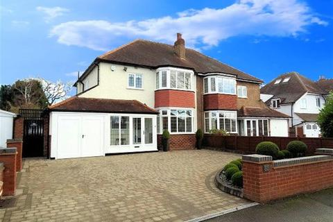 3 bedroom semi-detached house for sale - Danford Lane, Solihull, West Midlands