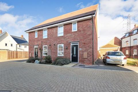 3 bedroom semi-detached house for sale - Great Holmes, Marston Moretaine